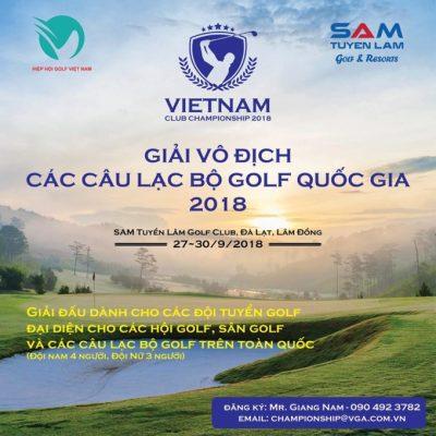 Giải Vô địch các CLB Golf Quốc gia 2018