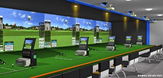 Tư vấn địa điểm học đánh golf cho người mới ở TPHCM