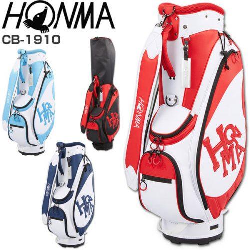 Túi Đựng Gậy Gôn (Golf) Honma CB-1910