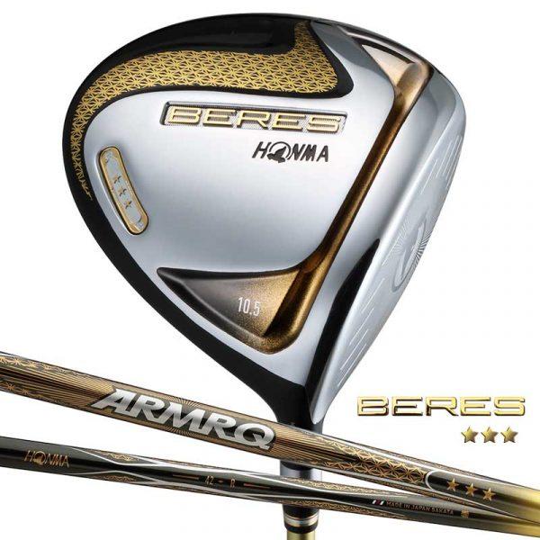Bộ Gậy Gôn (Golf) Honma Beres S07 3 Sao Mới Nhất Năm 2020